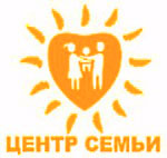 «Центр семьи»